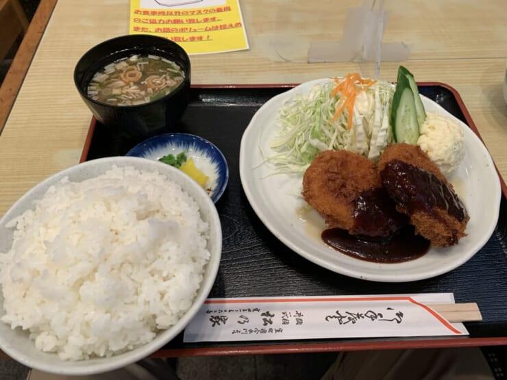 松乃屋 コロッケ 今出川